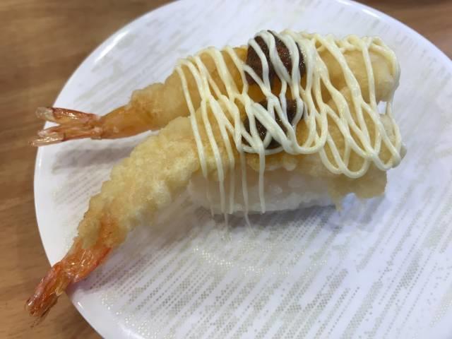創作海老天にぎり~チポトレマヨ~