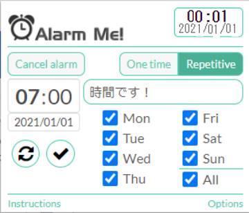 Chrome 拡張機能の「Alarm Me!」の設定