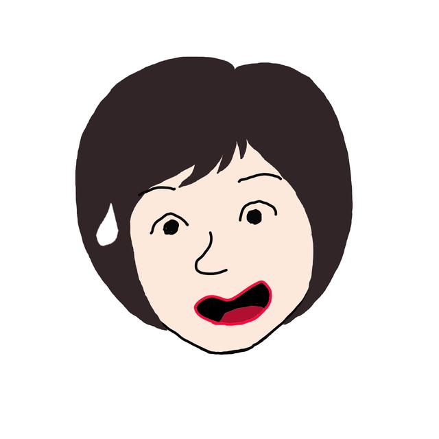 f:id:uwano-sora:20201214191808p:plain