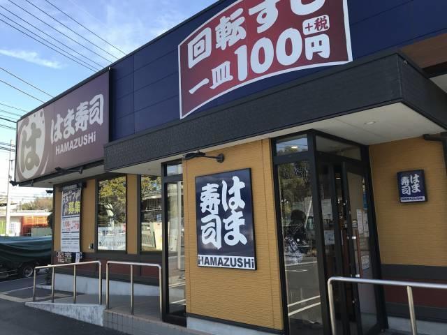 はま寿司の店舗