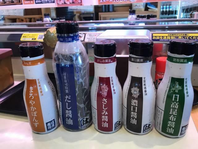 はま寿司の醤油