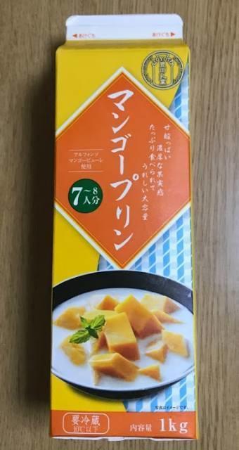 業務スーパーのマンゴープリンパッケージ