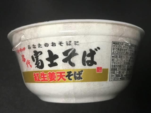 「名代富士そば紅生姜天そば」パッケージ横1