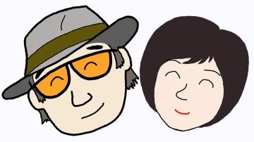 f:id:uwano-sora:20201231054756p:plain