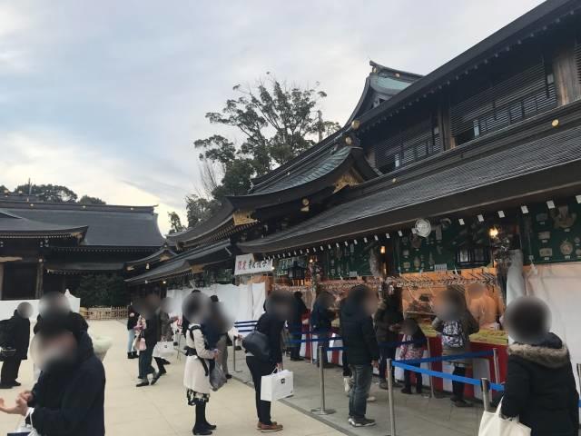 寒川神社の授与所