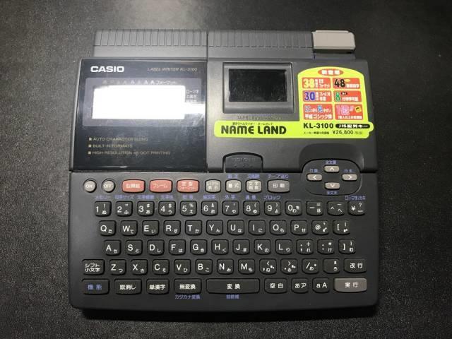 カシオネームランド「KL-3100」