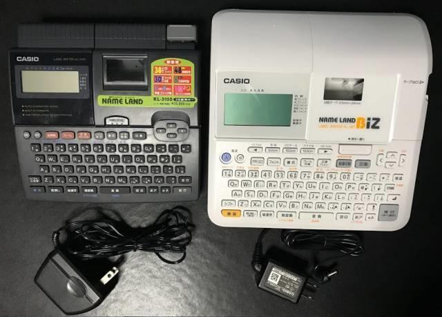 「KL-M7」と「KL-3100」