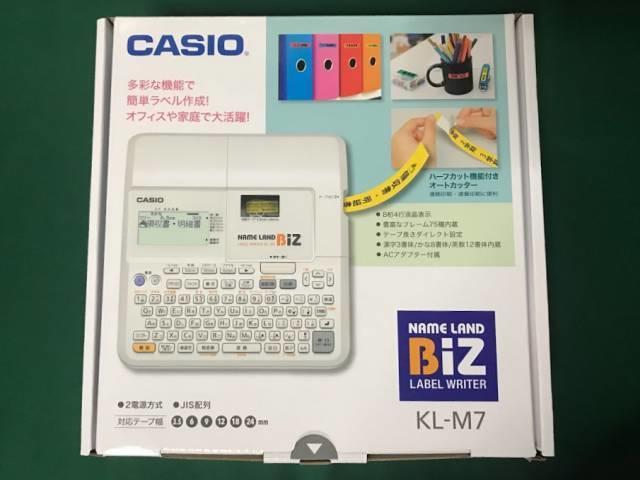 カシオネームランド「KL-M7」の外箱