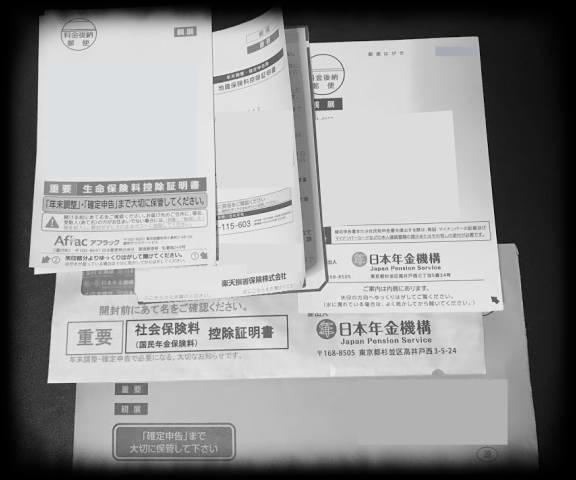 f:id:uwano-sora:20210120092120j:plain