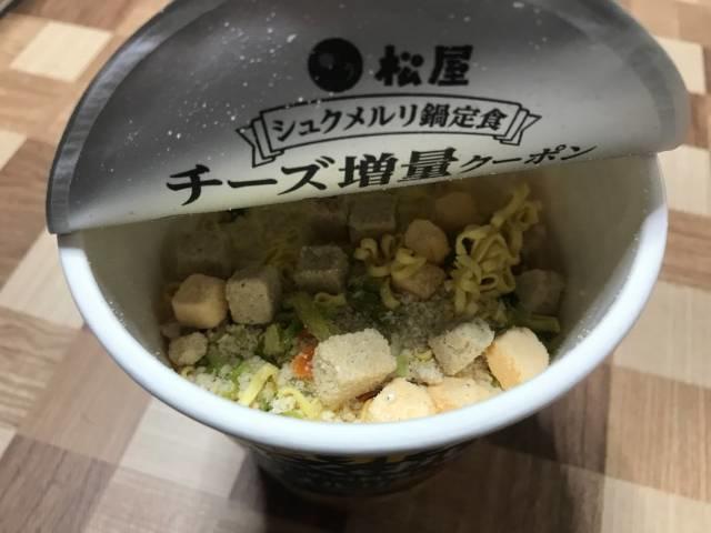 日清の「シュクメルリ鍋風ヌードル」のフタを開ける