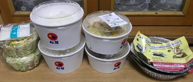 テイクアウトした松屋「シュクメルリ鍋定食」とアルミ鍋
