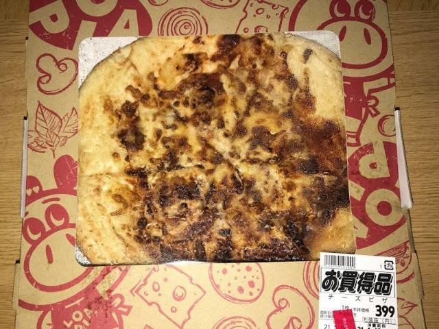 ロピアのチーズピザボックス