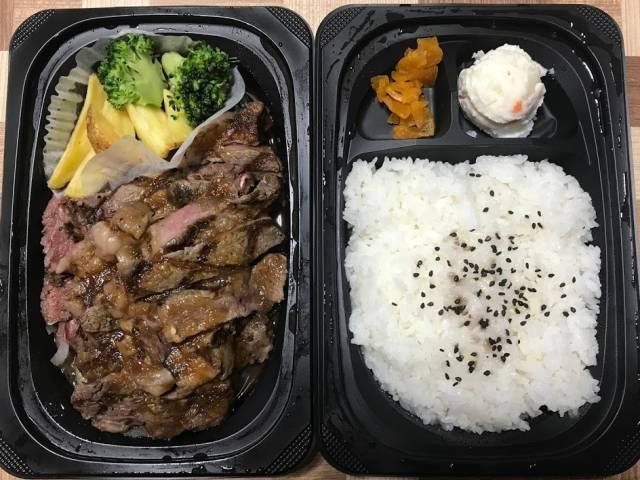 特選リブロースステーキ弁当【ラージ】