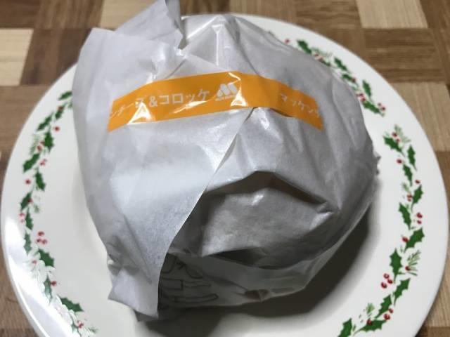 「マッケンチーズ&コロッケ」のパッケージ