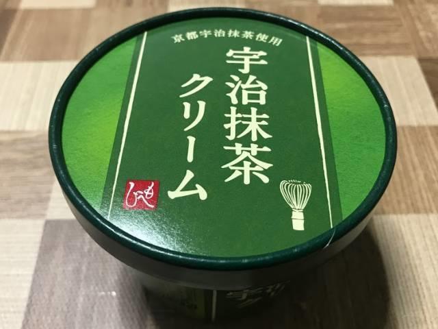 カルディの「宇治抹茶クリーム」パッケージ