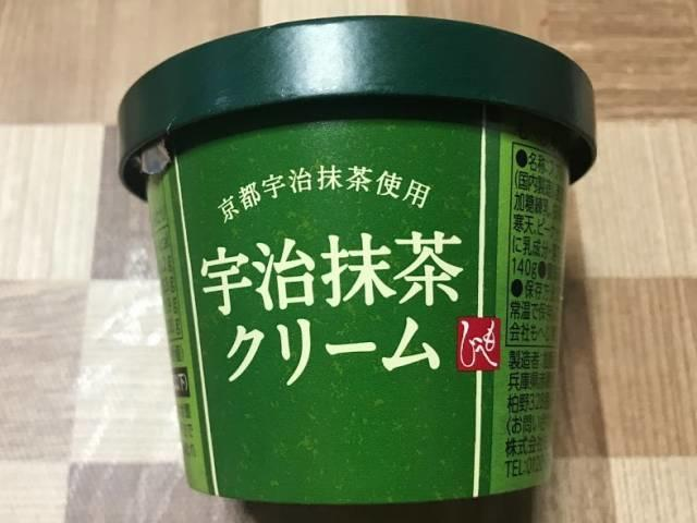 カルディの「宇治抹茶クリーム」パッケージサイド