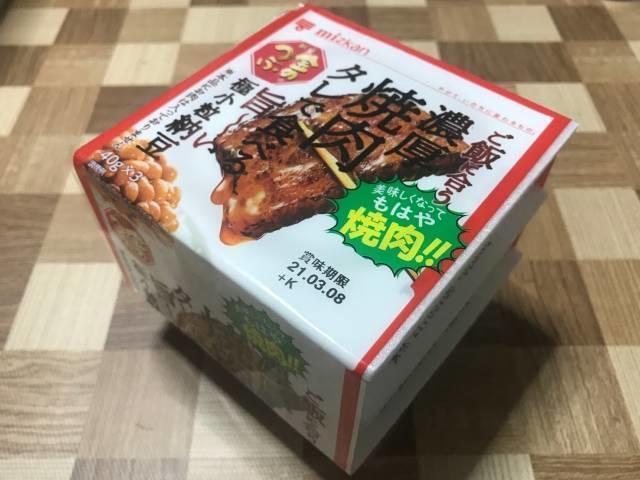 「ご飯に合う濃厚焼肉タレで食べる旨~い極小粒納豆」パッケージ