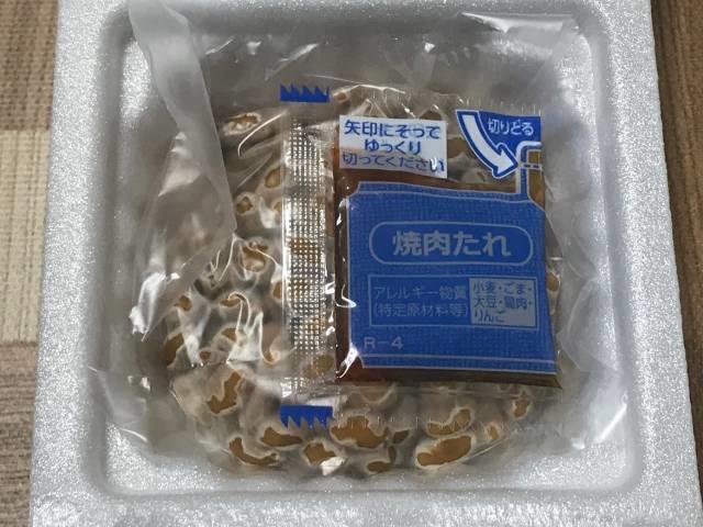 ご飯に合う濃厚焼肉タレで食べる旨~い極小粒納豆」の納豆