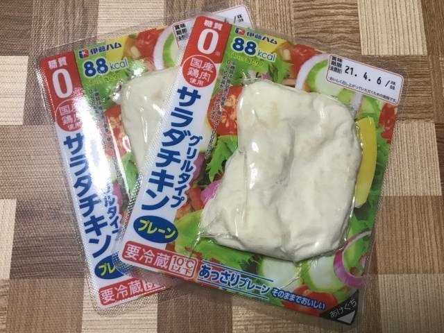 「海南鶏飯」に使用したサラダチキン