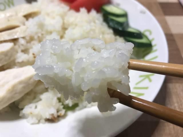 「海南鶏飯」のご飯