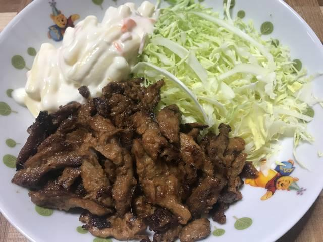 大豆のお肉の生姜焼き