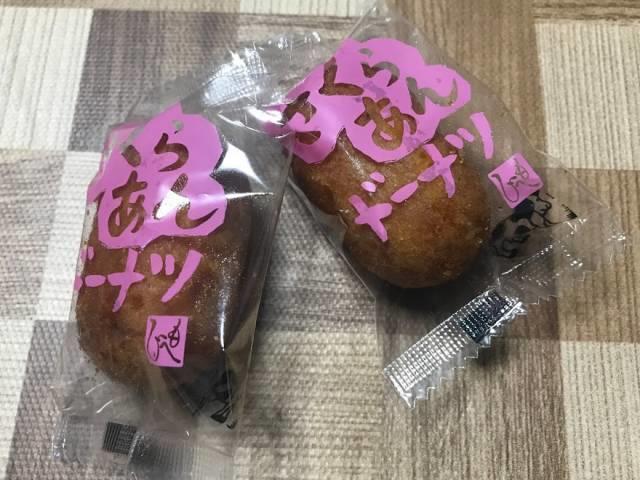 カルディ「さくらあんドーナツ」の個包装
