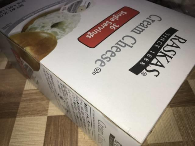 「RASKASクリームチーズ」のパッケージ