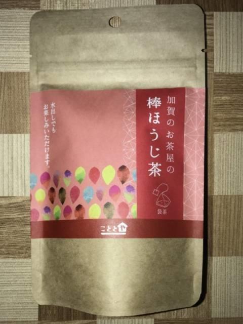 こととやの「加賀のお茶屋の棒ほうじ茶」パッケージ
