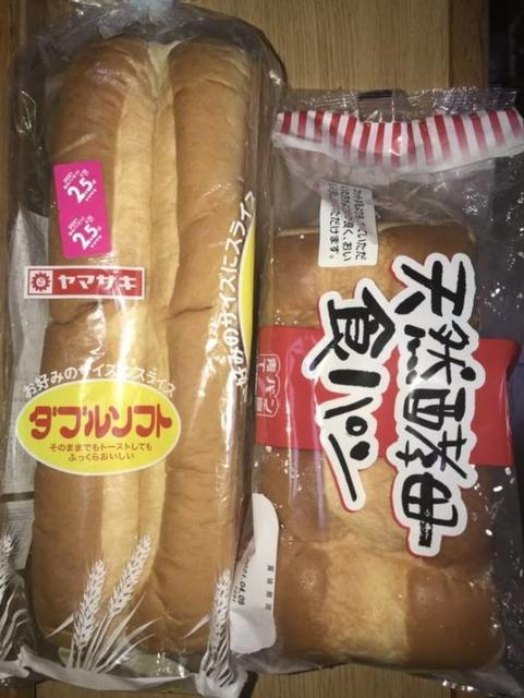 ヤマザキのノンスライス「ダブルソフト」と業務スーパーの「天然酵母食パン」