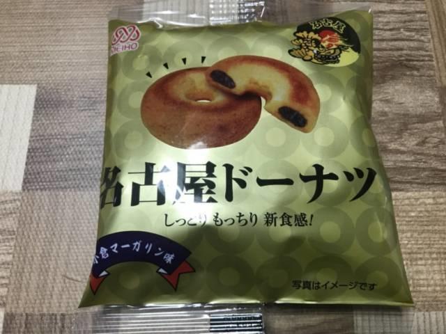 「名古屋ドーナツ」パッケージ