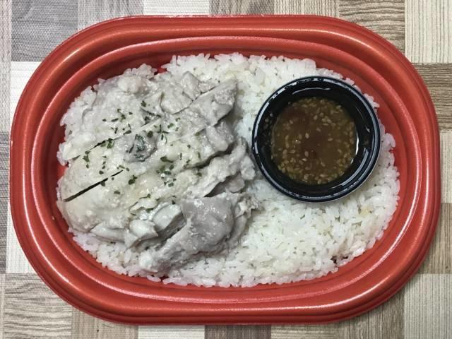 ロピアの弁当「シンガポール名物 海南鶏飯」