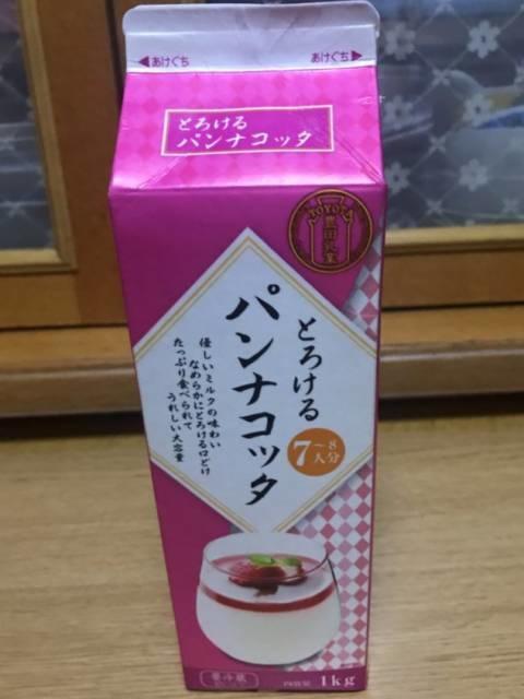 業務スーパーの牛乳パック入り「パンナコッタ」
