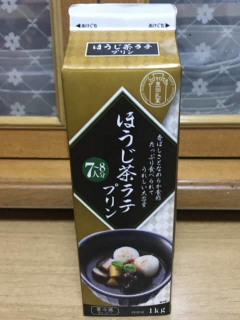 業務スーパーの牛乳パック入り「ほうじ茶ラテプリン」