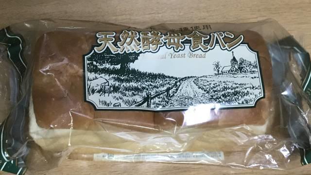 クリエイトの「天然酵母食パン」