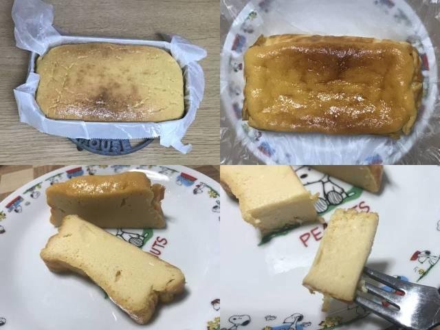 プレーンなチーズケーキ