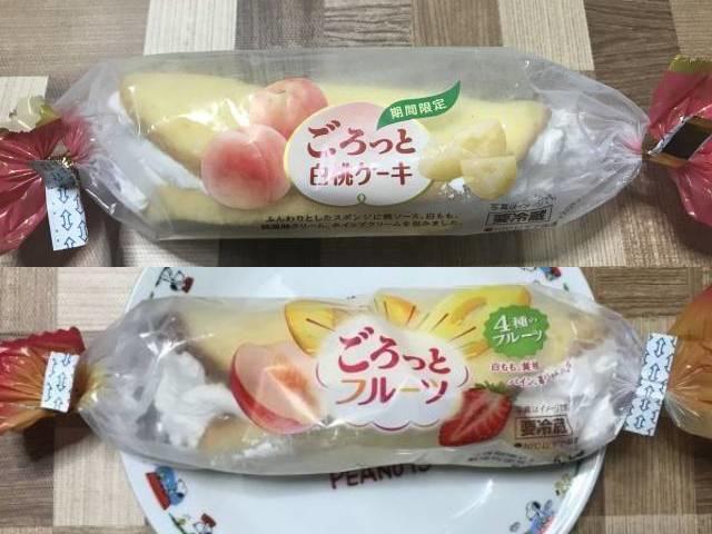 「ごろっと白桃ケーキ」と「ごろっとフルーツ」