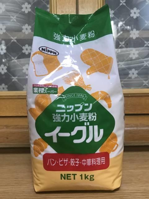 業務スーパーの強力小麦粉イーグル