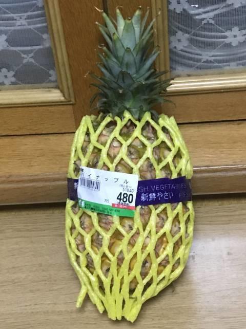 業務スーパーの台湾パインパッケージ