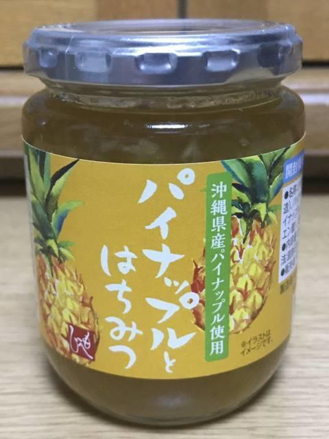 もへじブランドの「パイナップルとはちみつ」
