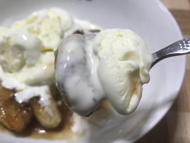 温かいバナナと冷たいアイス