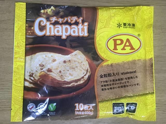 業務スーパーの冷凍「チャパティ」パッケージ