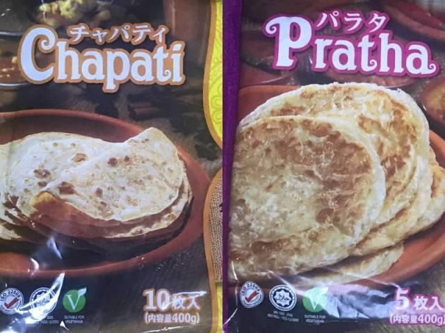 業務スーパーの「チャパティ」と「パラタ」