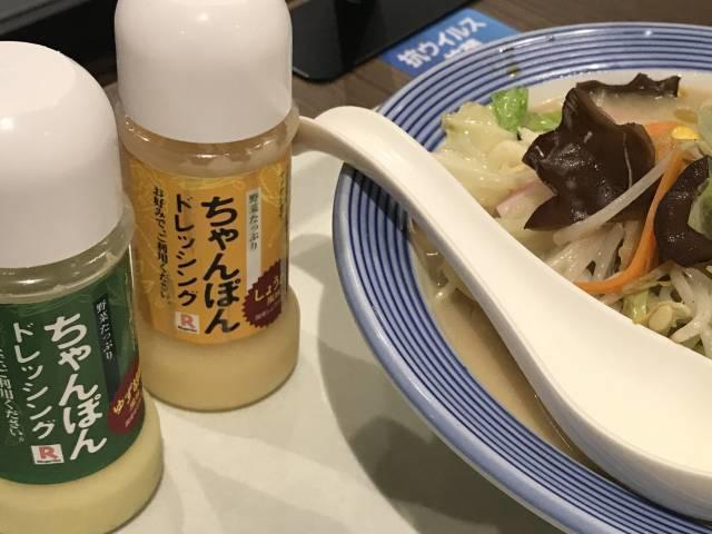 専用の生姜ドレッシングと柚子こしょうドレッシング