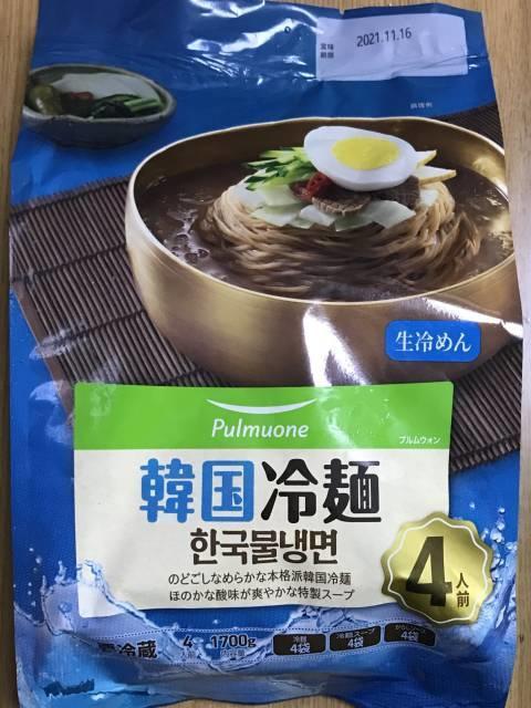 コストコの「韓国冷麺」