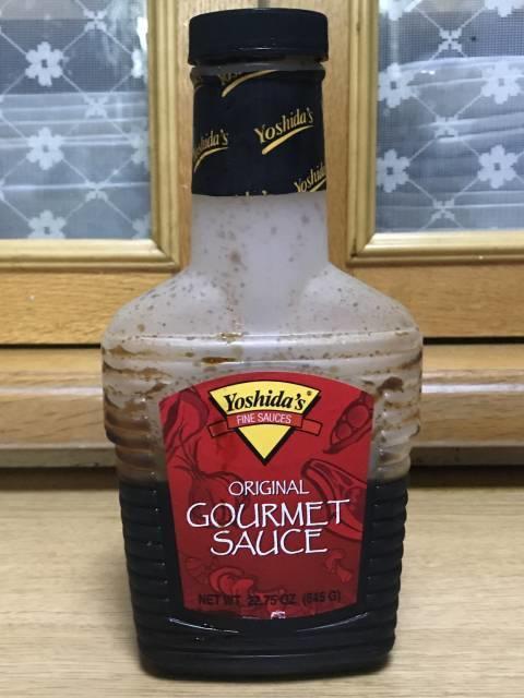 ヨシダソースのリテールサイズのボトル