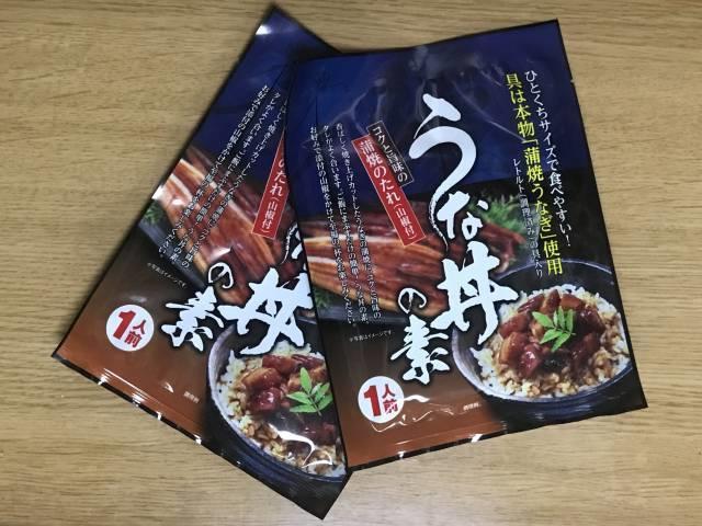 「うな丼の素」パッケージ