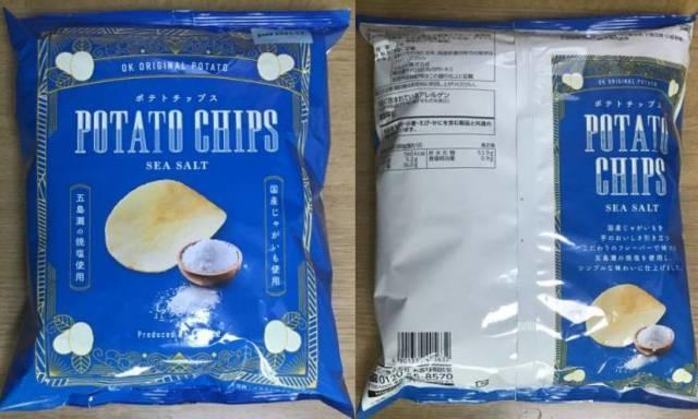 オーケーオリジナルポテトチップス「シーソルト味」