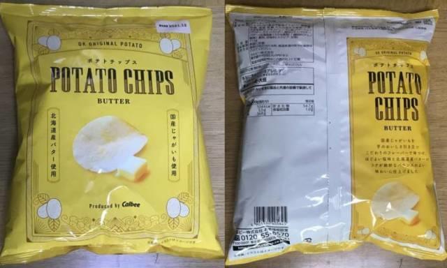 オーケーオリジナルポテトチップス「バター味」