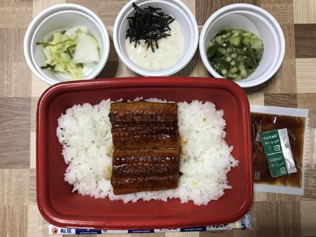 松屋「うなぎ三色丼」のテイクアウト
