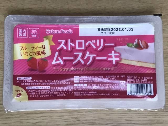 業務スーパーの冷凍「ストロベリームースケーキ」パッケージ